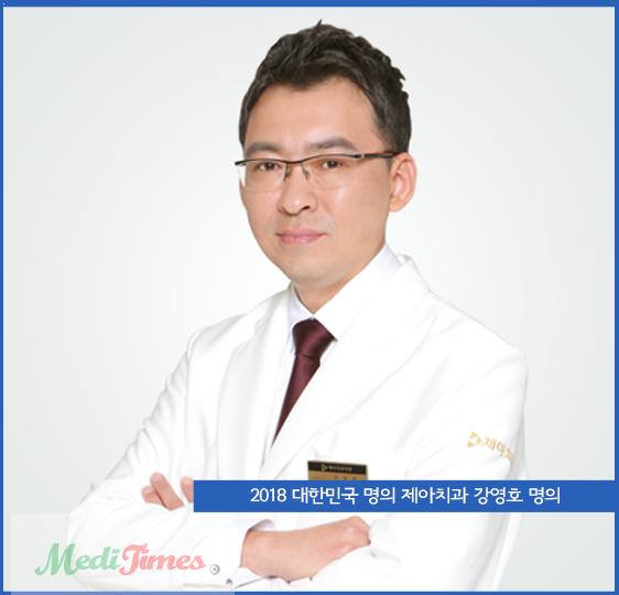 김규형원장님 2.png