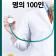 """""""대한민국 명의를 찾아서"""" 2018년 대한민국 명의 100인 열전 신청 접수"""