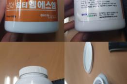 알레르기 성분 미표시 건강기능식품 회수 조치