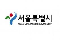 서울시, '글로벌 나눔의료사업' 통해 형편 곤란한 외국인 치료한다