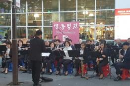 대동병원 직장인 밴드 '대동윈드오케스트라' 버스킹 개최