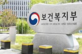 유방암·위암 치료 잘하는 1등급 병원 명단 공개!