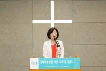 이대목동병원, 26주년 기념식서 '중증종합병원으로 나아갈 것'