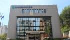 포스텍 바이오산업 기술 설명 및 산학협력 행사 29일 개최