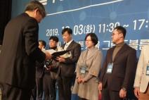 대동병원, 김미란 지역응급의료센터장 보건복지부 장관상 수상