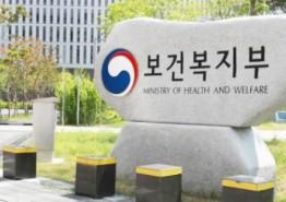 우한 폐렴 확산 방지 위한 선별진료소 의료기관 288개소 공개