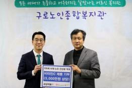초당약품, 100세 시대 노인 건강 동반자로 사회공헌